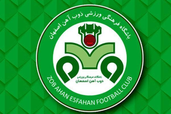 عباسی: باشگاه ذوب آهن زیان ده بود، مسائل فرهنگی باید حل شود!