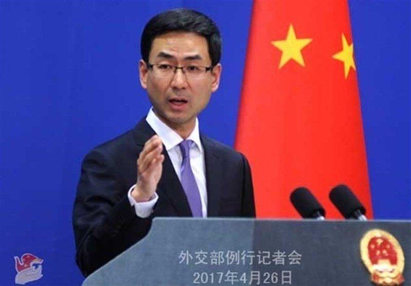 پکن به دلیل عدم تمدید معافیت خرید نفت ایران به آمریکا اعتراض کرد