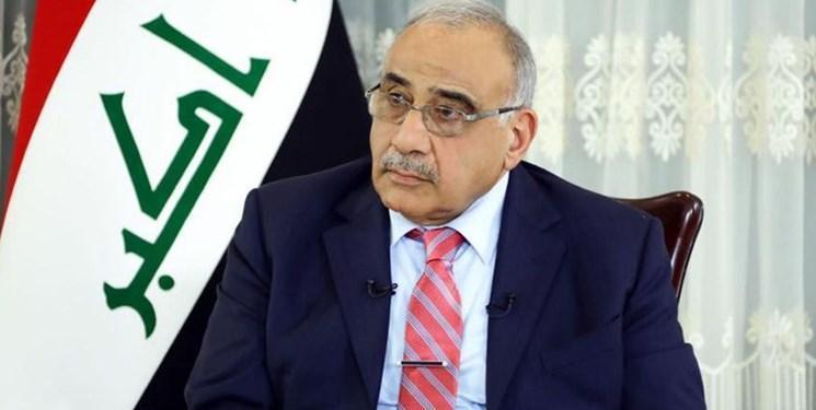 عبدالمهدی: دولت پیشبرد امور تا تشکیل دولت جدید به کارش ادامه می دهد
