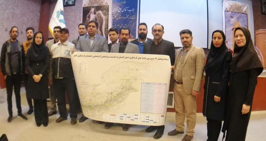 شروع پیمایش راستا جاذبه های گردشگری استان گلستان