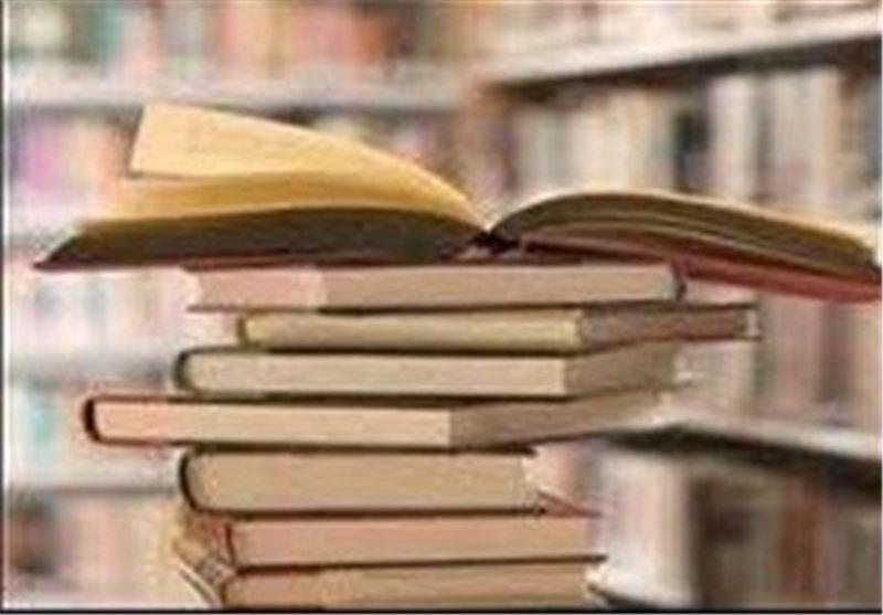 از میهمانی جشنواره شعر فجر در استان ها تا انتقال موزه چاپ کتابخانه مجلس