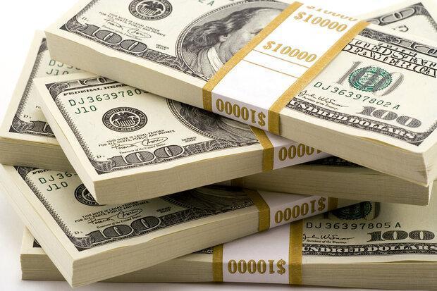 جزئیات قیمت رسمی انواع ارز، کاهش قیمت رسمی 34 ارز