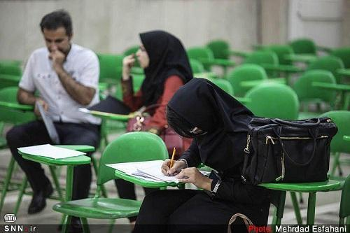 5 رشته جدید به لیست رشته های مقطع دکتری دانشگاه کردستان اضافه شد