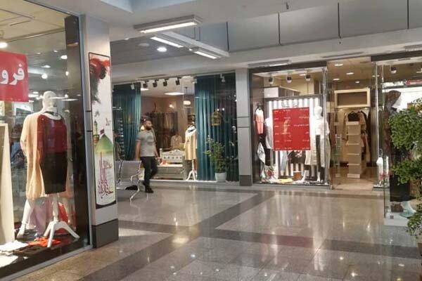 تصاویر ، بازگشایی مراکز خرید در تهران پس از تعطیلات کرونایی