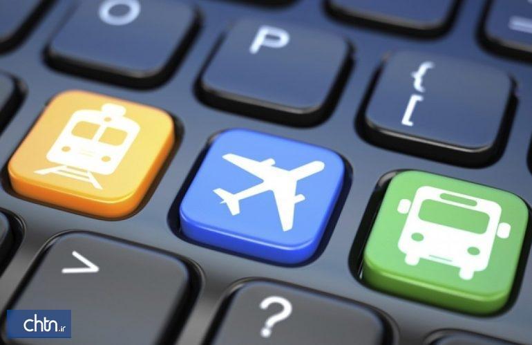 تأثیرات فضای مجازی در گسترش گردشگری و صنایع دستی