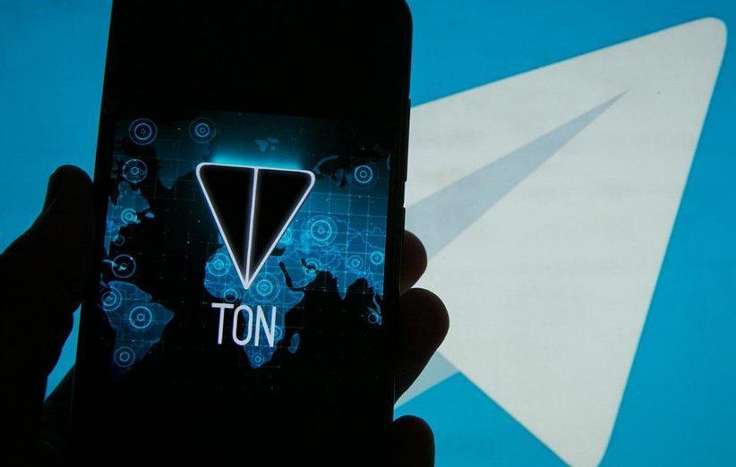 پروژه بلاک چین و رمزارز تلگرام به آخر خط رسید