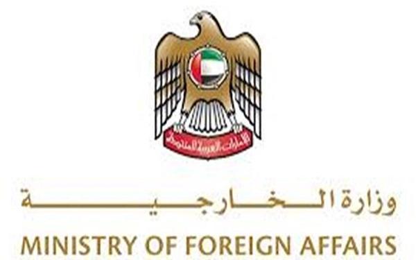 واکنش امارات به حمله نیرو های مسلح یمن به خاک عربستان