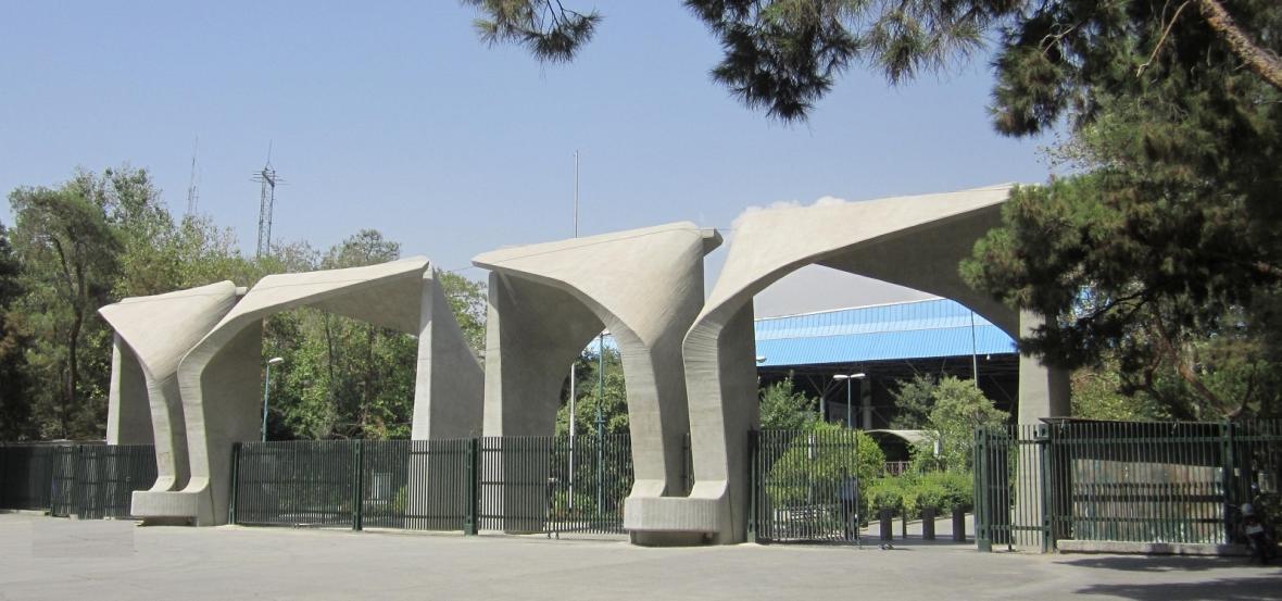 دانشگاه تهران همچنان صدرنشین دانشگاه های کشور است