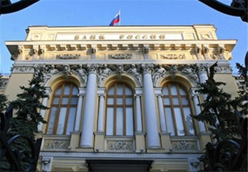 کاهش نرخ بهره روسیه برای تقویت اقتصاد