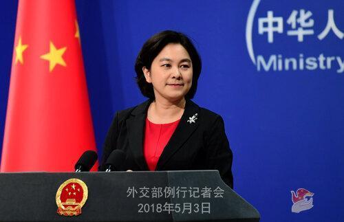 چین همکاری با خبرنگاران آمریکایی را مشروط کرد
