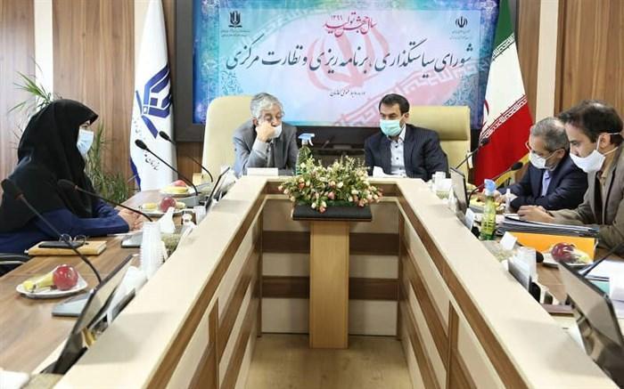هشتاد و ششمین جلسه شورای سیاستگذاری، برنامه ریزی و نظارت مرکزی برگزار گردید