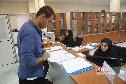 ثبت نام وام های دانشجویی علوم پزشکی شهیدبهشتی از امروز 29 آبان شروع می گردد