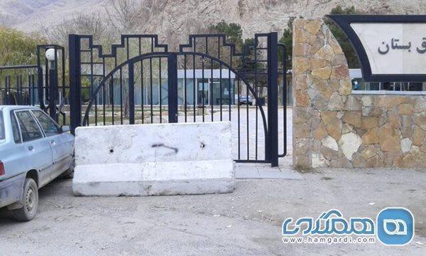 علت مسدود شدن ورودی طاق بستان کرمانشاه چیست؟