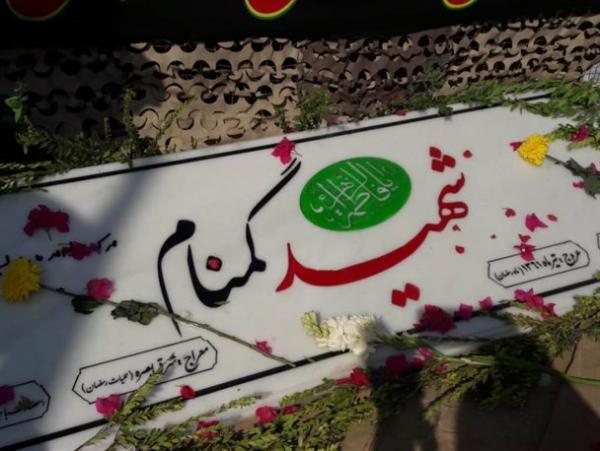 تشییع و خاکسپاری دو شهید گمنام در تهران