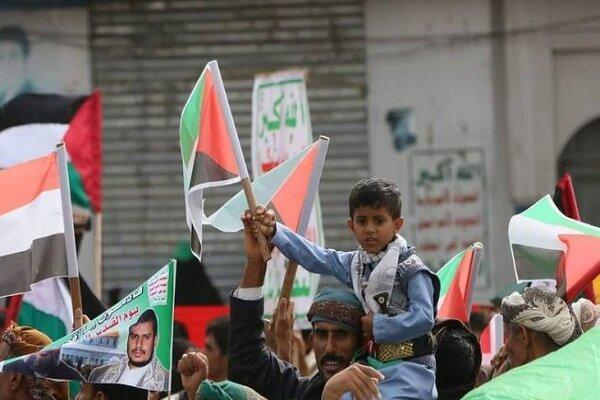 خزانه داری آمریکا جنبش انصارالله یمن را تحریم کرد