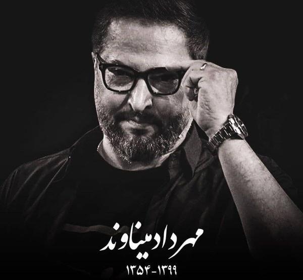 فوتبال ایران در شوک درگذشت میناوند ، بازتاب درگذشت ملی پوش سابق فوتبال