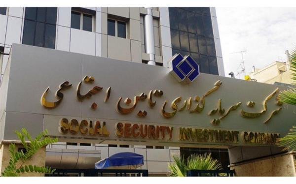 رضوانی فر: شستا گزارش مقبول 6 ماهه 99 را از سازمان حسابرسی دریافت کرد