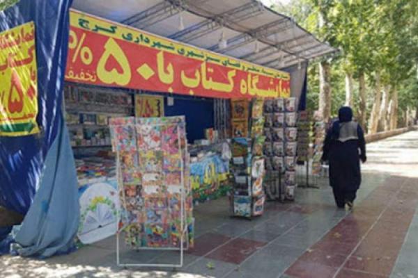 700 فعال صنعت نشر به تخفیف سایت های فروش کتاب اعتراض کردند