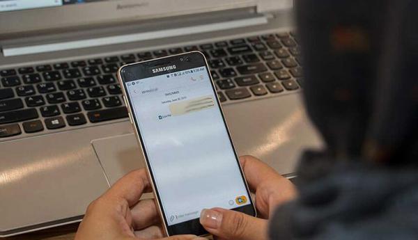 ارسال پیامک جعلی شکایت علیه شما