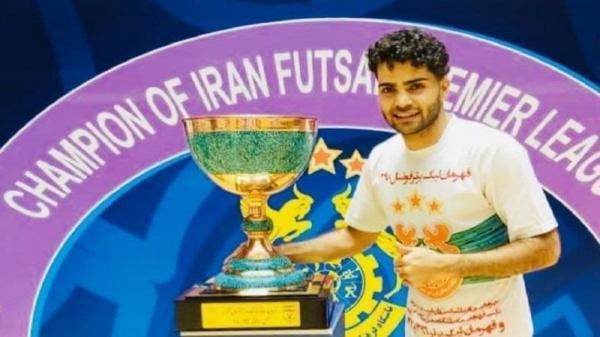 خیام به تیم فوتسال گیتی پسند اصفهان پیوست
