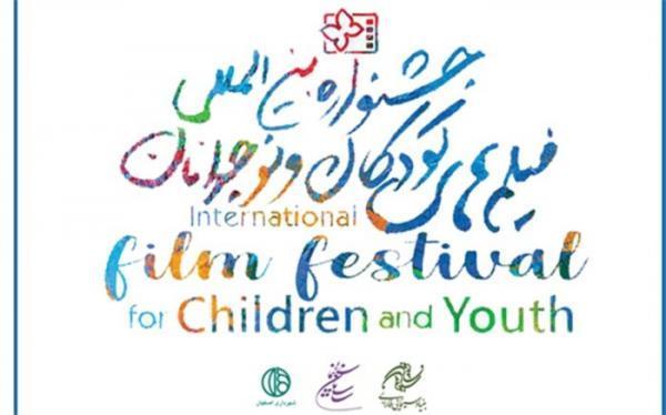 جمع کل آثار رسیده بخش ملی و بین الملل جشنواره کودک به 556 اثر رسید